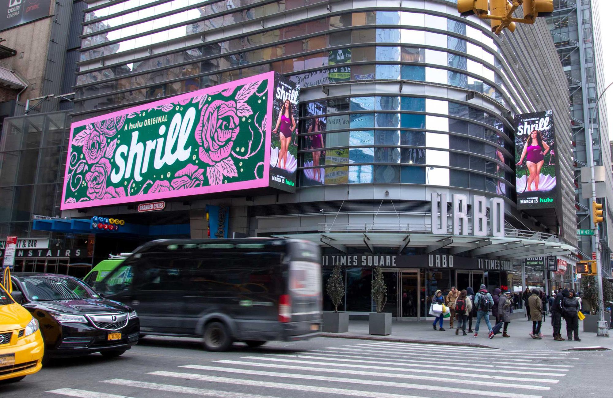 shrill7